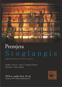 PREMJERA STOGLANGIS